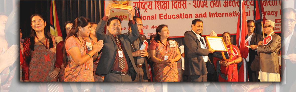 National Education Award- 2072